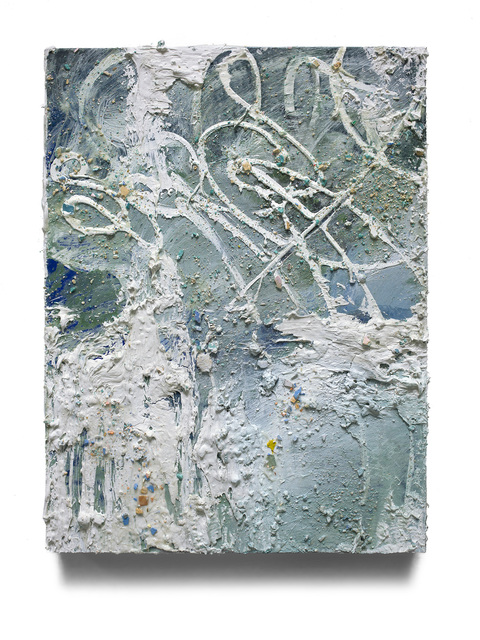 , 'Ice,' 2016, Yuka Tsuruno Gallery