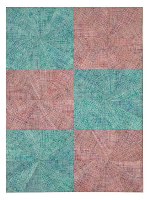 , 'Spazio-vibrazione simmetrica alternata con urto,' 1964, Dep Art