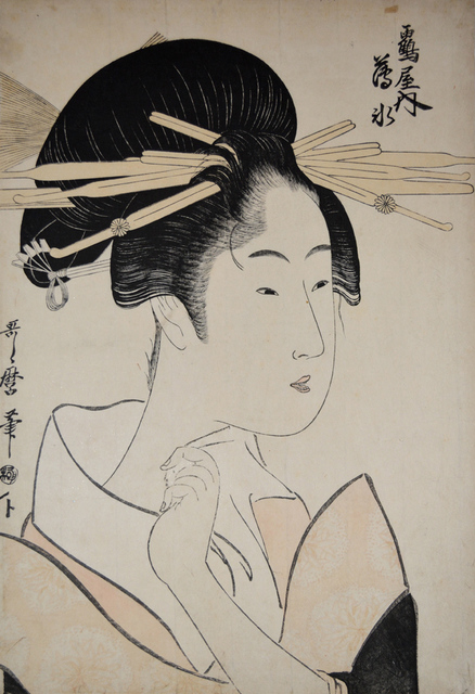 , 'Courtesan Usumizu from the Tsuruya,' ca. 1789, Ronin Gallery