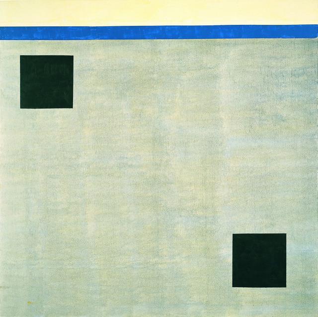 , 'Untitled,' 2004, Guggenheim Museum