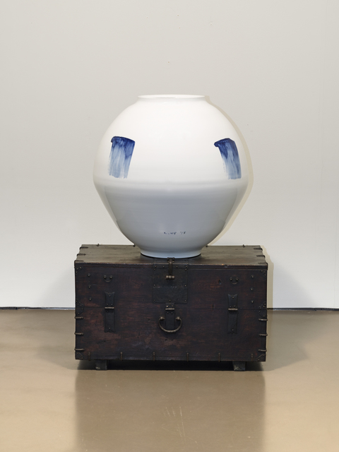 , 'Moon Jar,' 2017, Gallery Hyundai