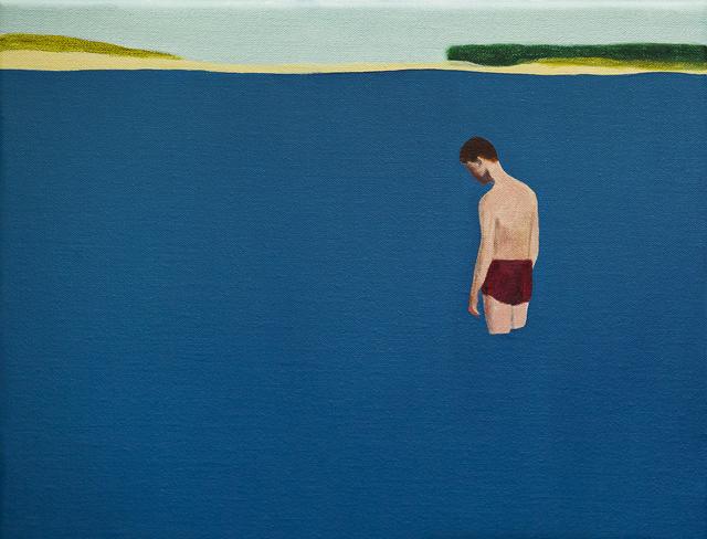 , 'El bany,' 2017, Yiri Arts