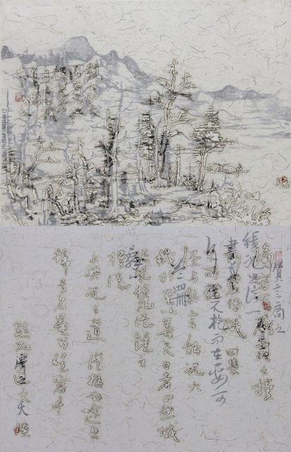 , 'Houshan Revolve-No16-APC.0184,' 2016, NanHai Art