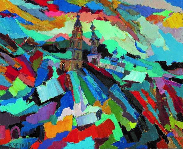, 'Staraya Ladoga, The Church of St. Basil,' 1996, Vail International Gallery