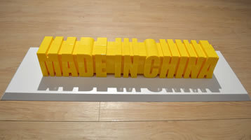 Sui Jianguo, 'MADEINCHINA', 2012, Contemporary Art and Editions