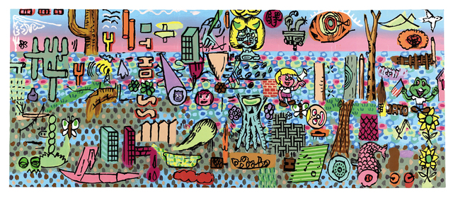 Gary Panter, 'Gulf Port', 2003, Fredericks & Freiser