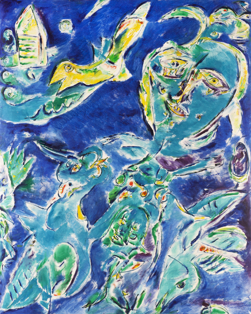 , 'Frieren,' 1984, DIE GALERIE