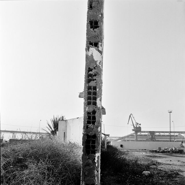 , 'Murmurer #7,' 2007, Tyburn Gallery