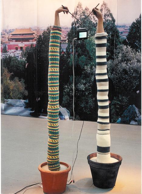 Song Dong & Yin Xiuzhen, 'United Hands (A)', 2002, Chambers Fine Art