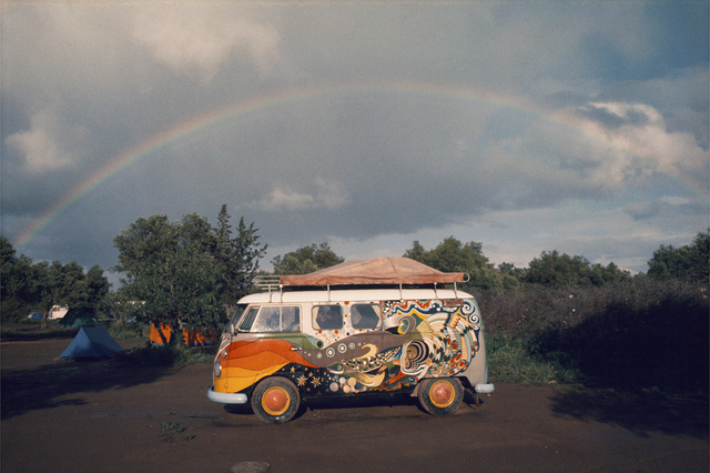 , 'Marrakech Rainbow, April,' 1971, Benrubi Gallery
