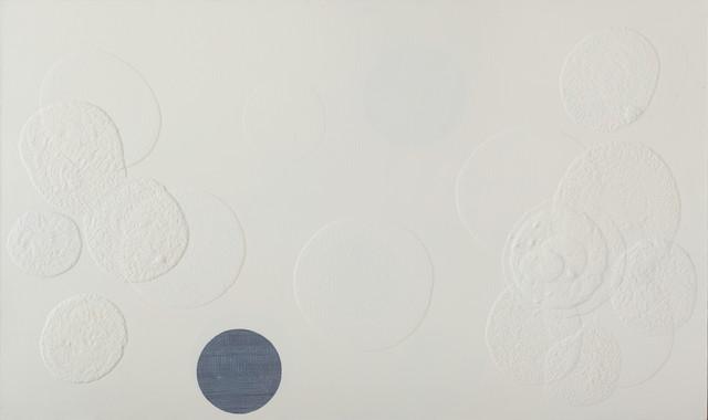 , 'Light of Consciousness (의식의 빛),' 2012, The Columns Gallery
