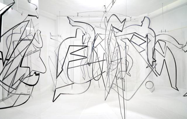 , 'La Sombra Liberada,' 2017, CuratorLove