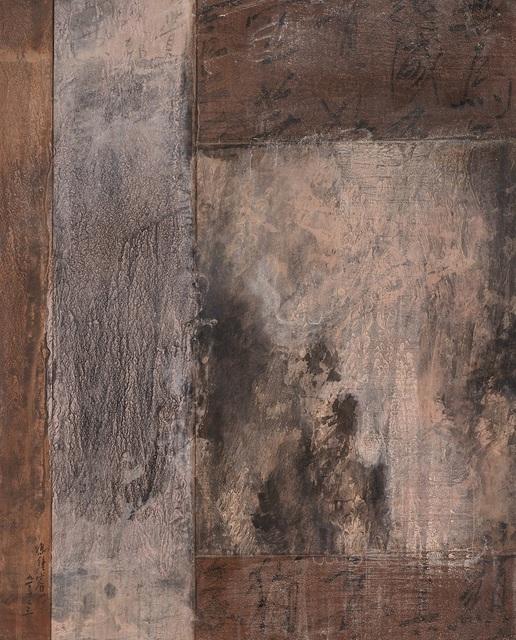 , '91-03 ,' 1991, Galerie du Monde
