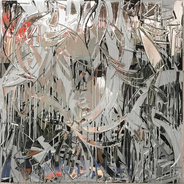 , 'Illusion,' 2016, Salwa Zeidan Gallery