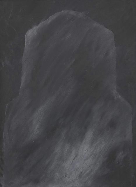 , 'Stupa 500,' 2018, A Gallery