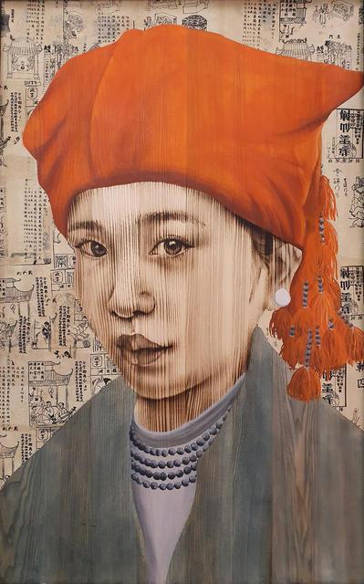 , 'Mountain Flower,' 2020, ArtBlue Studio
