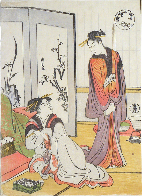 Torii Kiyonaga, 'Ten Magical Treasures of the Floating World: Linked Treasures', 1785, Scholten Japanese Art