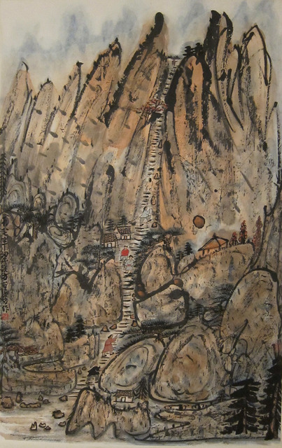 , 'Climbing to the top of Huang Shan 攀登黃山,' 1987, Alisan Fine Arts