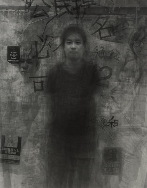""", '25 participants at 2014 Hong Kong protests """"Umbrella Revolution"""",' 2014, Blindspot Gallery"""