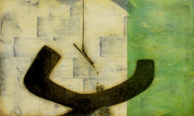 Rob Douglas, 'J-420, Rinku', ca. 2013, Chase Young Gallery