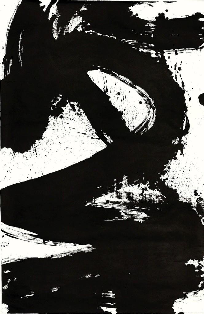 Wang Dongling 王冬龄, 'Being Open and Empty 守白,' 2005, The Metropolitan Museum of Art