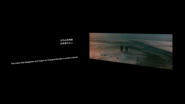 , 'Forsaken Landscapes,' 2018, Blindspot Gallery