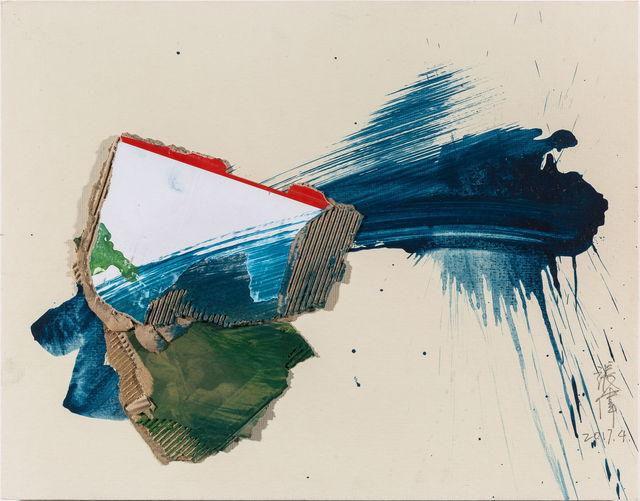 , 'Z-AC17C03,' 2017, Boers-Li Gallery
