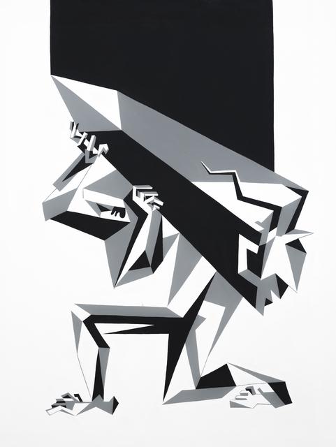 , 'Burden of the Broken Obelisk,' 2018, Ground Effect Gallery