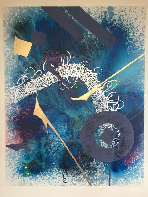 Tarek Benaoum, 'L'ESPACE DE LA TERRE', 2016, We Art Partners