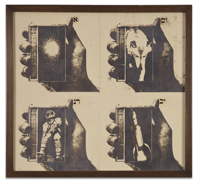, 'Untitled (A1-Cosmic Burst),' 1974, Kohn Gallery