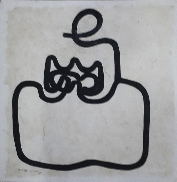 Aung Myint, 'Mother & Child 1', 2019, Karin Weber Gallery