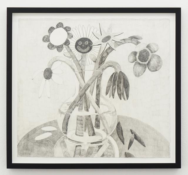 , 'Friend Flowers,' 2018, V1 Gallery