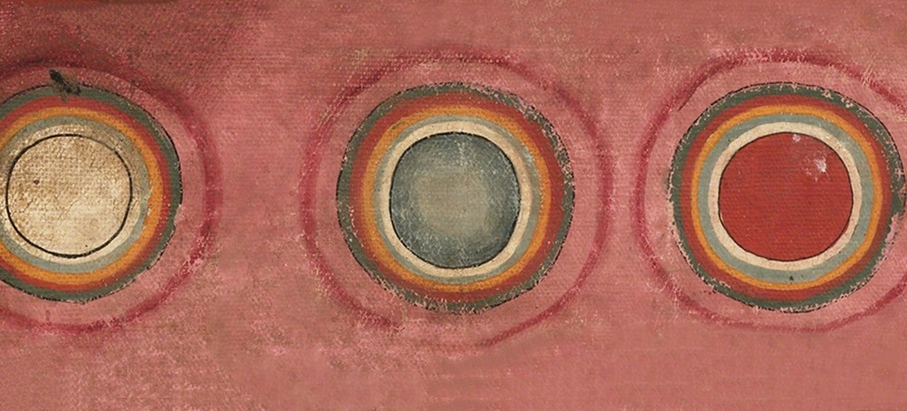 Detail of The Five Cosmogonic Elements; Folio from Ritual Empowerment Text and Illuminations of the 100 Peaceful and Wrathful Deities of the Chonyi Bardo; Tibet; ca. 15th century Pigments on cloth; F1998.16.5.2 (HAR 68878). Rubin Museum of Art.