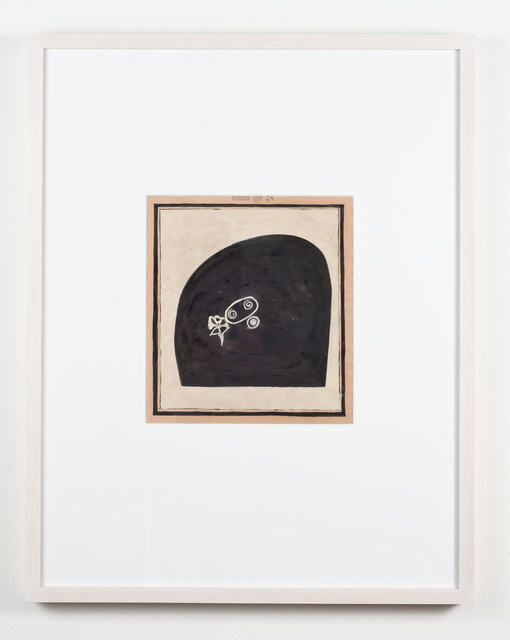 , 'Untitled,' ca. 1960, Adams and Ollman