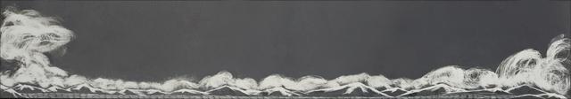 , 'The road_2,' 2016, Galerie Liusa Wang