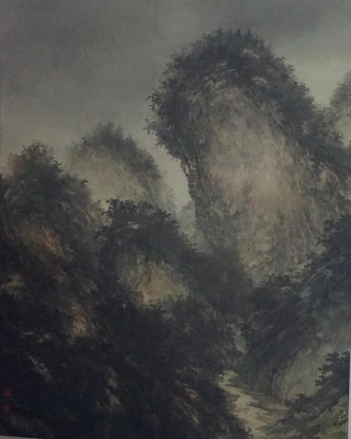 , '山水境,' , Hwas Gallery