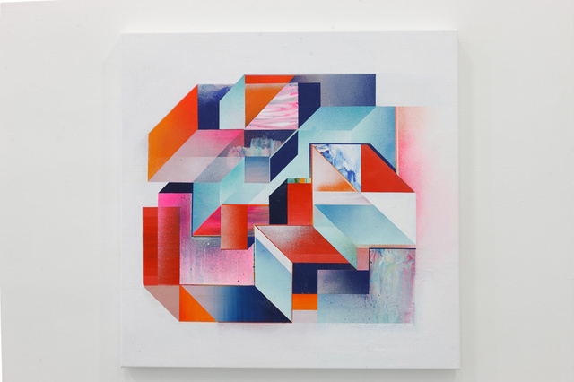 "Anna Taratiel (OVNI), '""Intervalo #01""', 2018, sc gallery"