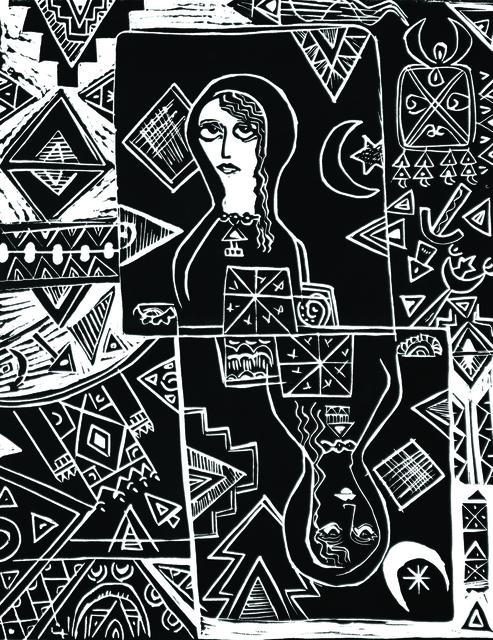, 'Reflection II,' 1987, Hafez Gallery