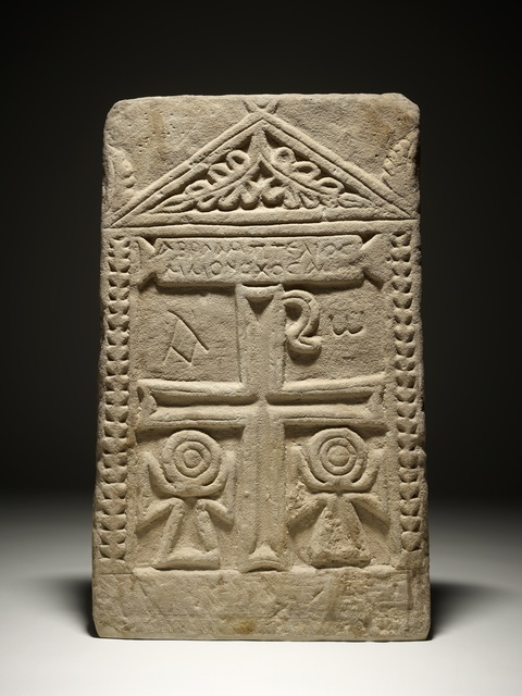 , 'Gravestone of 'Abraham, the perfected monk',' 7th century AD, British Museum