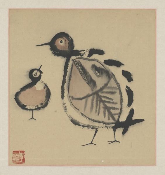 , 'The Tibet Series VI 西藏组画之六, 1984,' 1984, Ink Studio