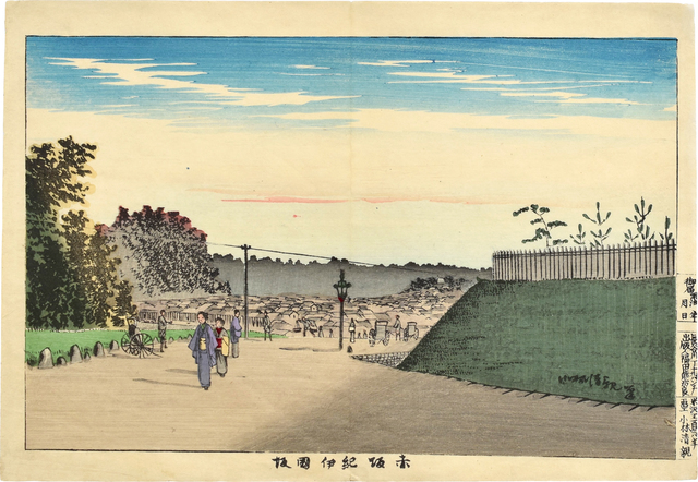 Kobayashi Kiyochika 小林清親, 'Kinokuni Slope in Akasaka', ca. 1880, Scholten Japanese Art