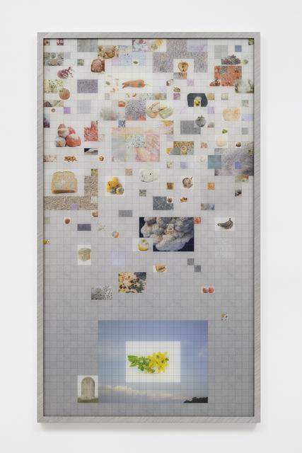 , 'Almost Like Rebar No. 5,' 2018, Tanya Bonakdar Gallery