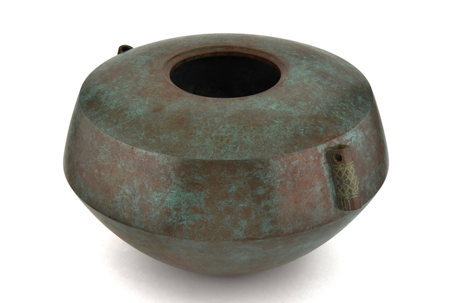 , 'Japanese Bronze Vase,' , Yumekoubou Antique