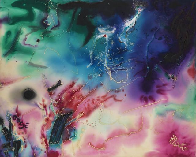 , 'Umashikunizo,' 2000, Shunpudo Gallery