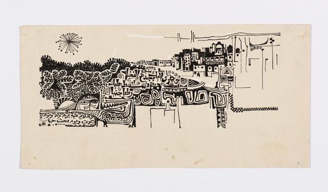 , 'Untitled,' 1959-1960, Vigo Gallery