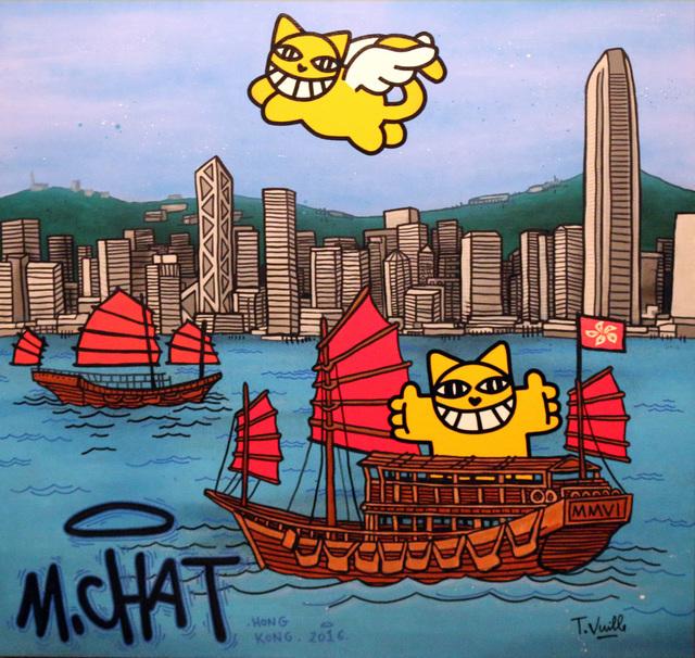 , 'Hong Kong NT,' 2016, Art Supermarket