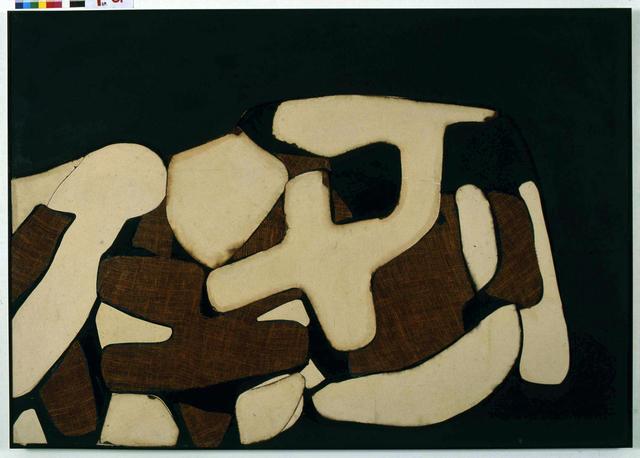 , 'L-17-74,' 1974, Open Art