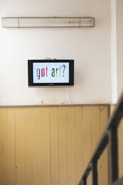 , 'What is art the solution for?: Live,' 2018, EFA Project Space