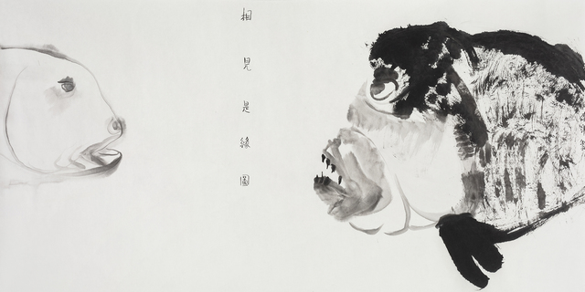 , 'Picture of A Fated Encounter 相见是缘图,' 2017, Ink Studio