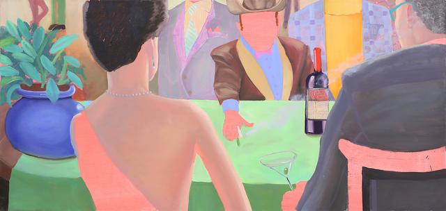 , 'If You Walk Away I Walk Away,,' 2018, Galería Karen Huber